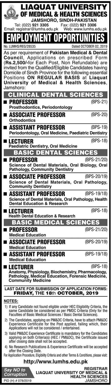 Liaquat University of Medical & Health Sciences Jobs 2019 for Lecturers