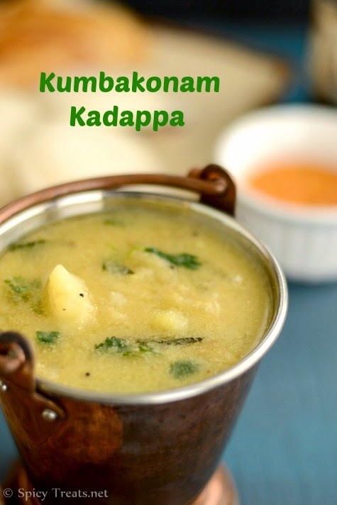 Kadappa for Idli/Dosa