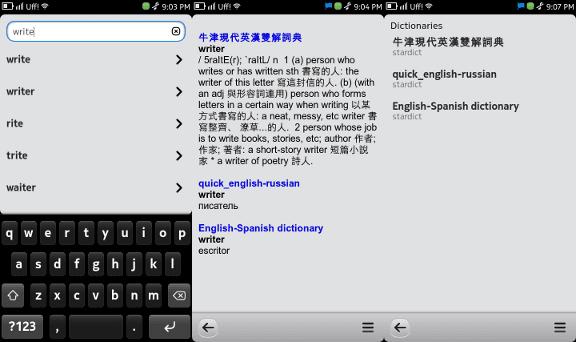 Application description