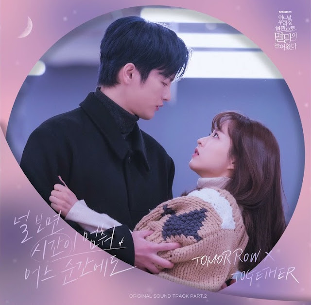 Download Lagu TXT Love Sight OST Doom at Your Service Part 2 Mp3