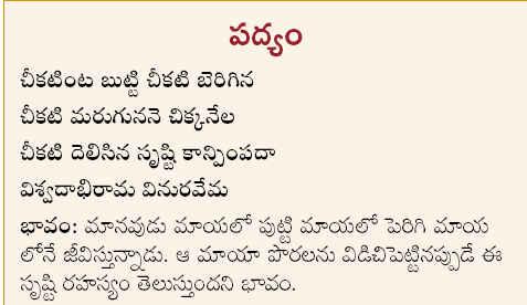 About Meaning Telugu Slubne Suknie Info