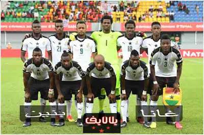 مشاهدة مباراة غانا وبنين بث مباشر اليوم