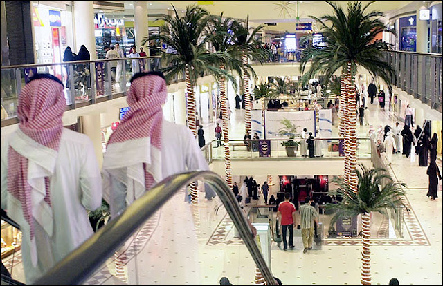 Shopping in Arabian Malls