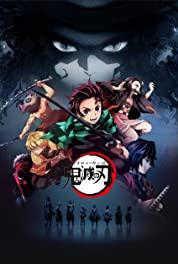 demon-slayer-manga