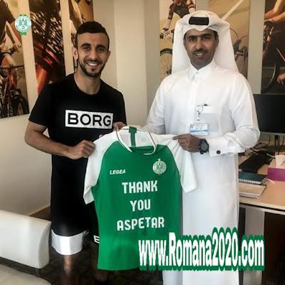 لاعب نادي الرجاء الرياضي عمر بوطيب ينهي برنامجه العلاجي بقطر و يعود للمغرب