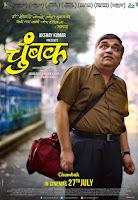 Chumbak Film - Swanand Kirkire