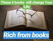 दुनिया की 4 शानदार किताबें जो आपकी जिंदगी बदली देंगी (Best Hindi Books