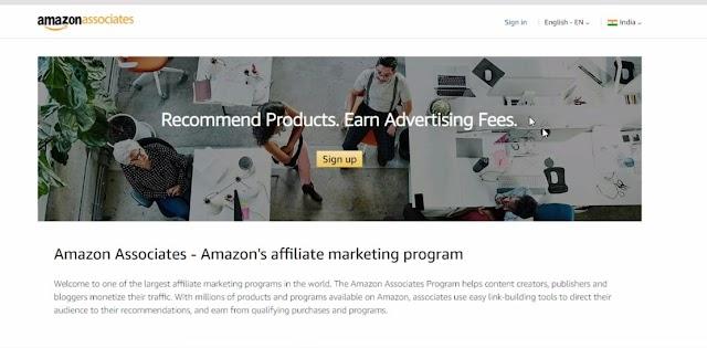 Amazon Se Paise Kaise Kamaye - अमेज़न से पैसे कैसे कमाए