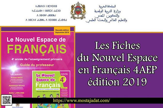 Les Fiches du Nouvel Espace en Français 4AEP édition 2019