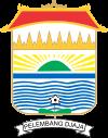 Informasi Terkini dan Berita Terbaru dari Kota Palembang