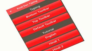 Mobile Me Keyboard Se Hindi Typing Kaise Kare