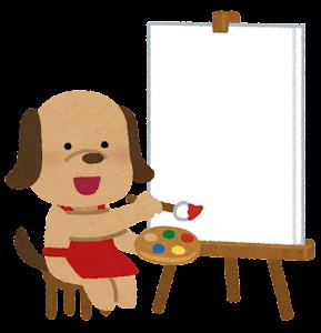 キャンバスに絵を描く動物のキャラクター(犬)