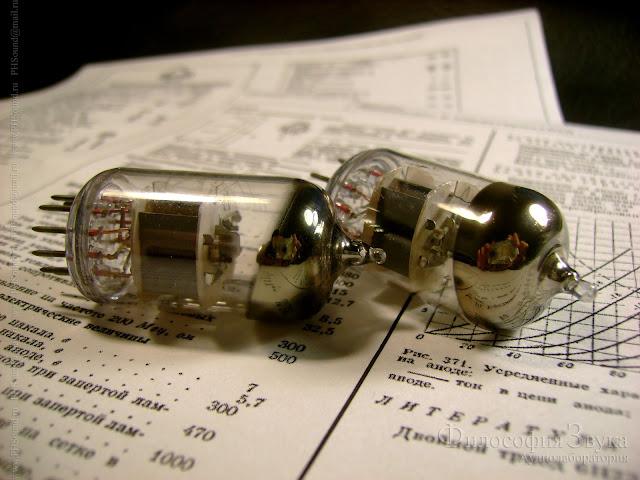 Лампа 6Н23П