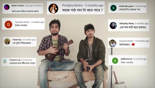 Comment Bichitra Lyrics by Taalpatar Shepai Song