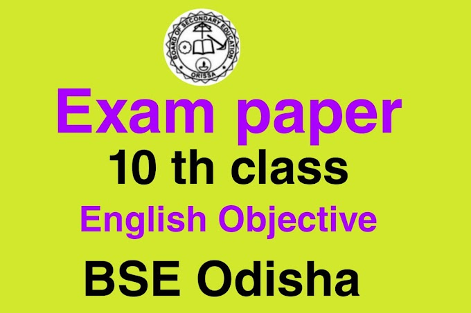 exam paper 10th class bse odisha  english objective