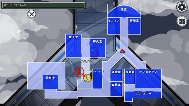 除染室(Decontamination)のタスクマップ説明画像