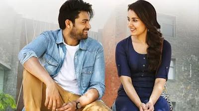 Tholi Prema (2018) Telugu - Full Movie Download - Movierulz - 5