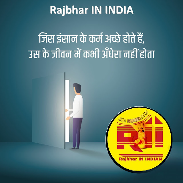 %2523MotivationalQuetos 15 Best motivational quotes in hindi || Rajbhar IN INDIA || 2020