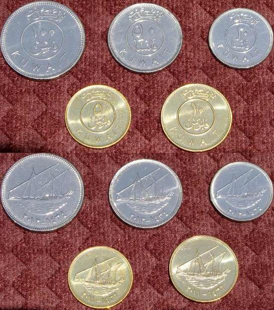 2013-2016 Kuwait Coins set of 5 pcs. 5, 10 ,20 ,50 /& 100 Fils