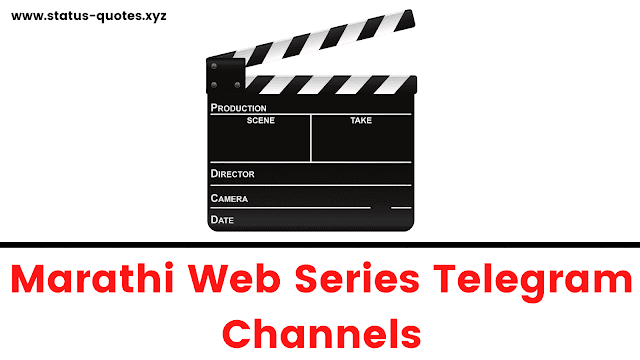 【BEST】Marathi Web Series Telegram Channels