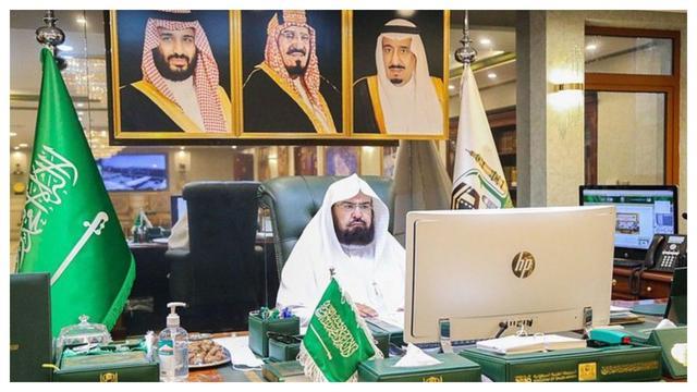 Arab Saudi: Sejak Pandemi Dimulai Tidak Ada Kasus Covid-19 di antara Jamaah Haji