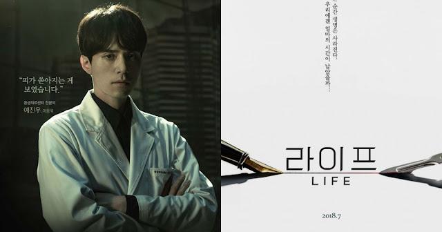 《LIFE》公開李棟旭個人角色海報 即將展現全新個人魅力