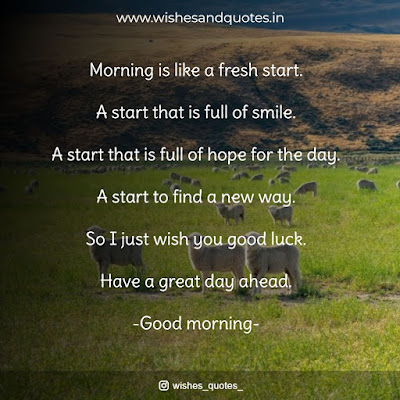 good morning msg romantic wishesandquotes.in