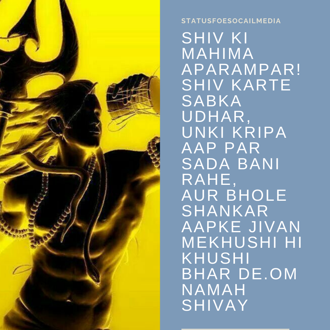 INSPIRATIONAL MAHASHIVRATRI QUOTES