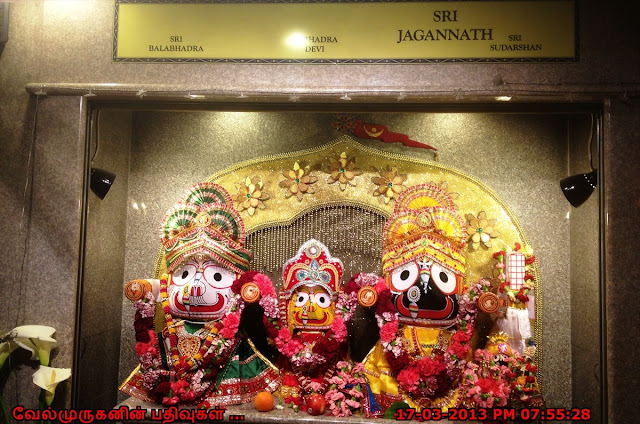 Sri Jaganath Fremont USA