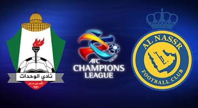 مشاهدة مباراة النصر السعودي ضد الوحدات الاردني 14-04-2021 بث مباشر في دوري ابطال اسيا