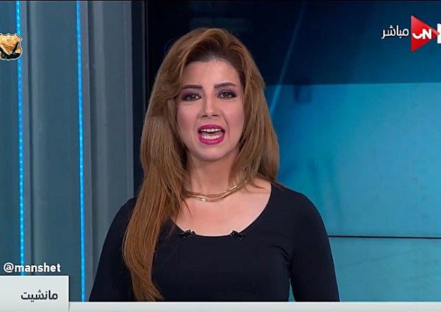 برنامج مانشيت 10/2/2018رانيا هاشم حلقة مانشيت السبت 10/2
