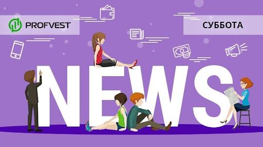 Новостной дайджест хайп-проектов за 15.02.20. Множество улучшений