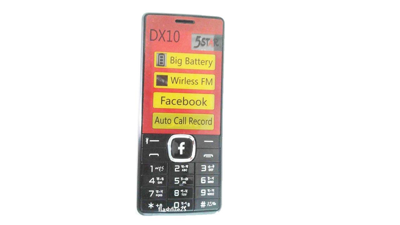 5Star DX10 Flash File 6531E