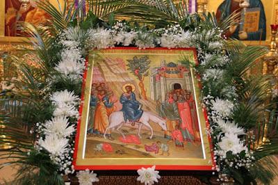 Βαΐων: Η θριαμβευτική είσοδος του Χριστού στα Ιεροσόλυμα ... Η πρώτη ανάσταση