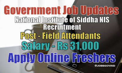 NIS Recruitment 2020