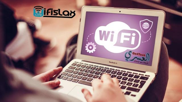 نهاية اختراق شبكات الواي فاي وتعطيل جميع أدوات الإختراق الموجودة في نظام wifislax