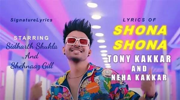 Shona Shona Lyrics - Tony Kakkar - Neha Kakkar