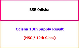 Odisha 10th Class Supply Time Table 2021
