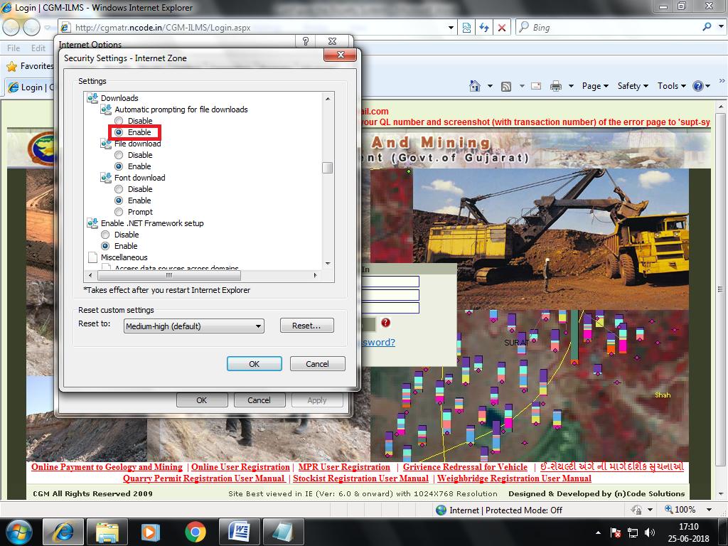 Configure the Royalty System Print Setting (CGM ATR) ~ www technol in