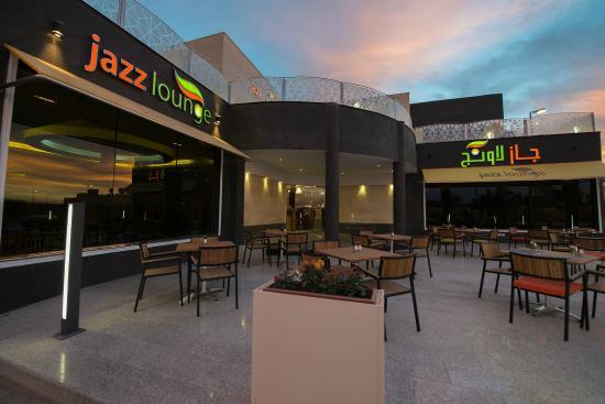 مطعم جاز لاونج