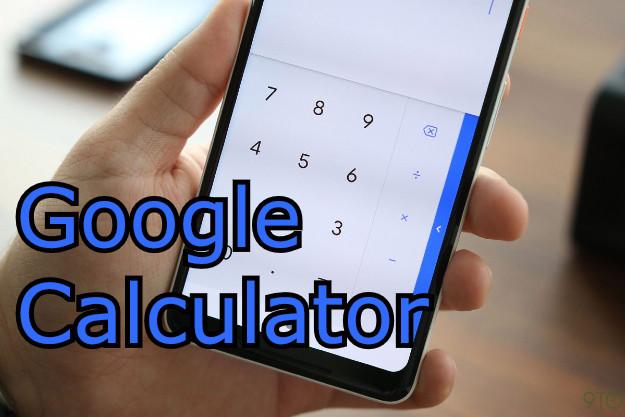 Αριθμομηχανή - Το κομπιουτεράκι της Google δεν πρέπει να λείπει από κανένα smartphone