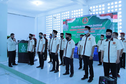 Bupati lantik PD Muhammadiyah periode 2018-2022