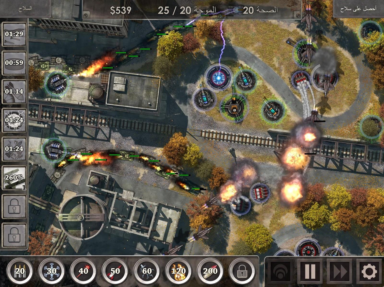 تحميل لعبة defense zone 3 hd كاملة للكمبيوتر