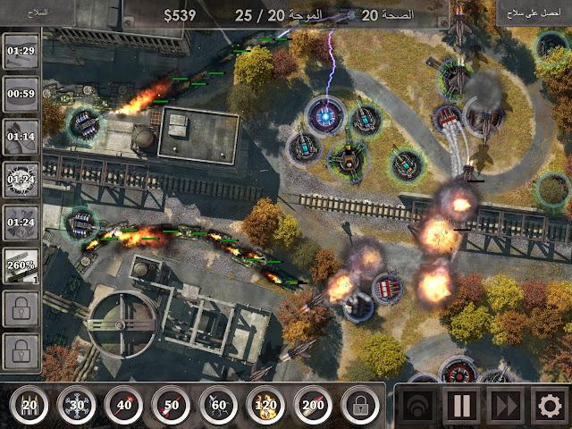 تحميل لعبة defense zone 2 hd كاملة للكمبيوتر