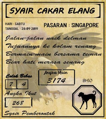 SYAIR SINGAPORE 28-09-2019