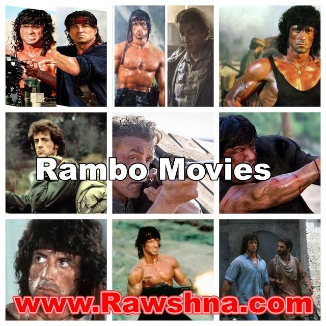 افضل افلام رامبو على الإطلاق