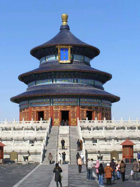 The Temple of Heaven, Beijing.