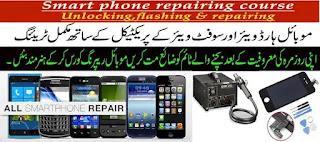 smartphone repair training courses