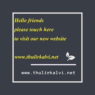 https://www.thulirkalvi.net/