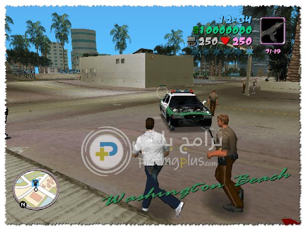 مطاردة البوليس لعبة جاتا 9